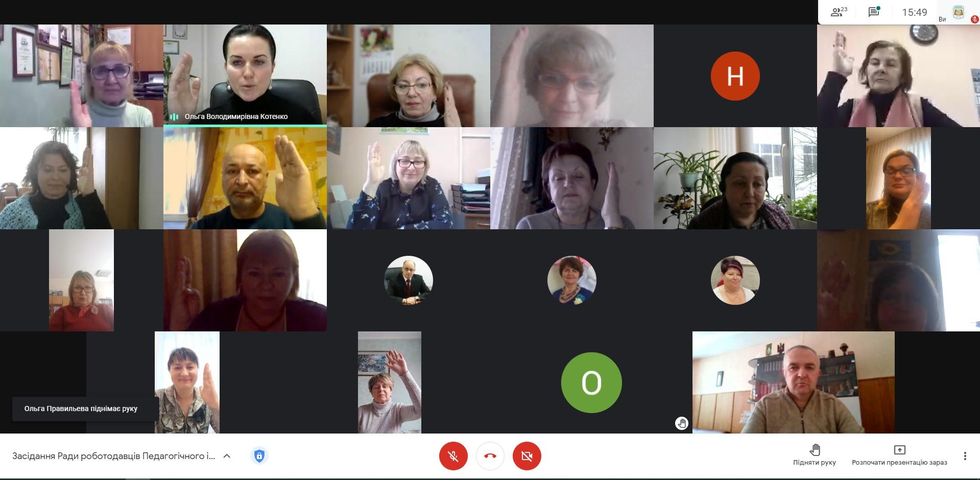 Засідання Ради роботодавців Педагогічного інституту