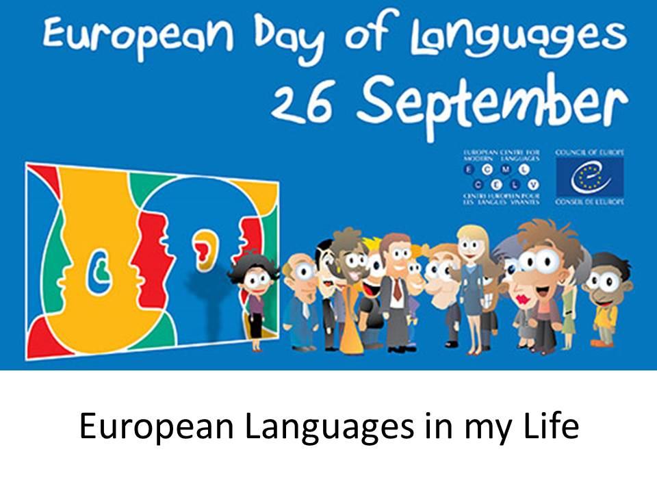 Відзначення Європейського дня мов