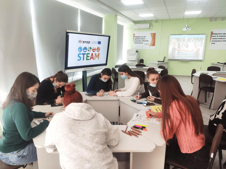 STEAM-освіта: готуємо майбутніх учителів початкових класів по-новому!