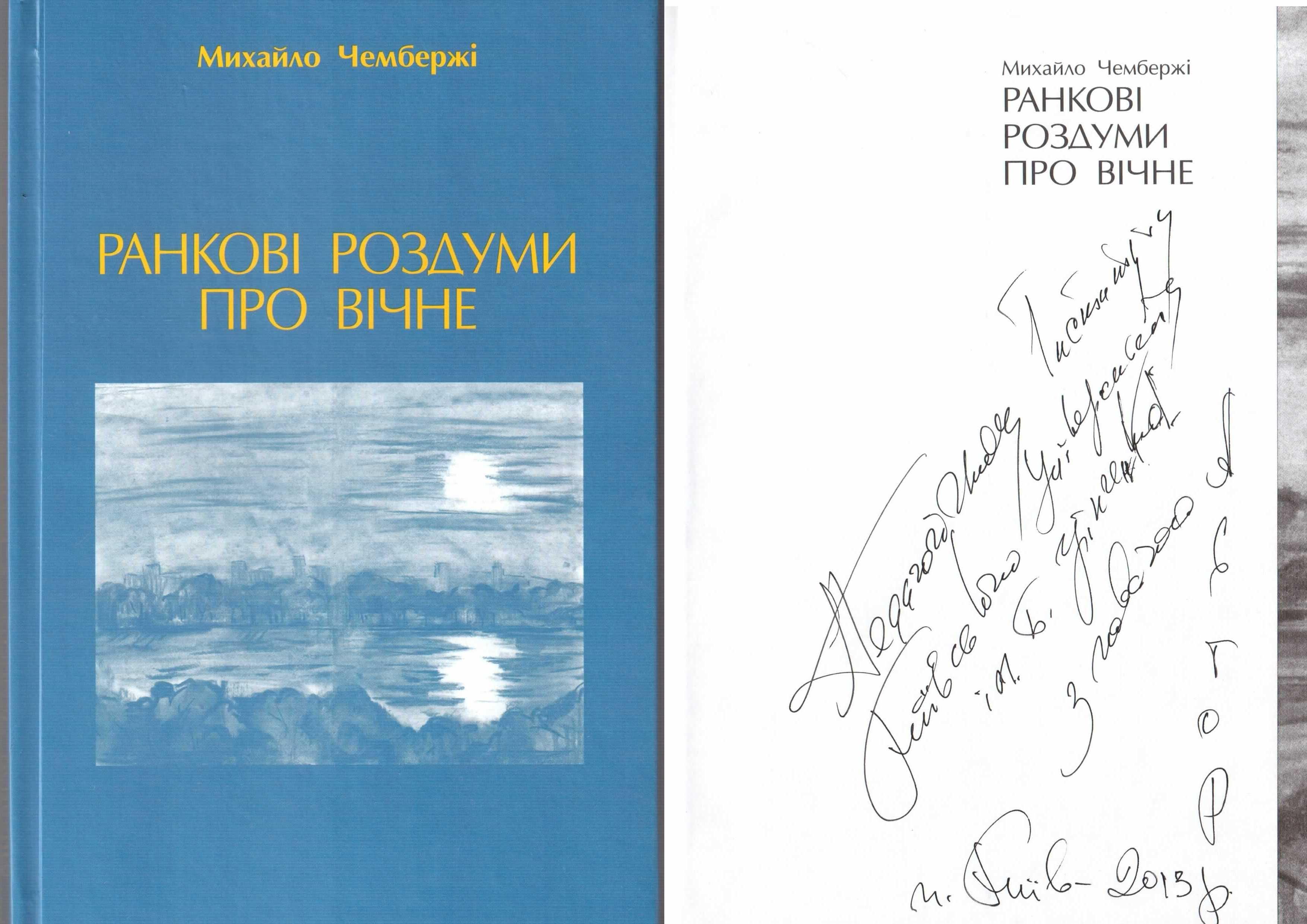 Київська дитяча академія мистецтв