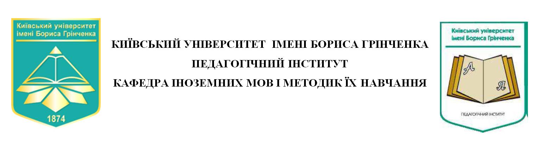 logo pi upper